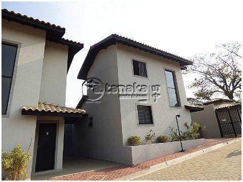 Condomínio residencial com 16 casas, portaria e estacionamento para visitantes. Acesso fácil para Rod. Fernão Dias e Al. Profº Lucas Nogueiras Garc...