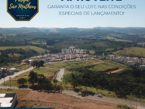 Loteamento Parque São Matheus em Varginha/MG